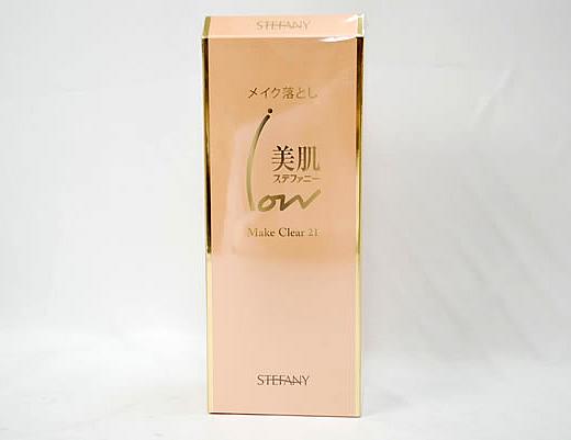 ステファニー化粧品 美肌ステファニー メイククリア 21 SⅡ