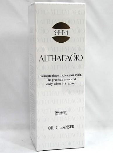 セプテム化粧品 エルテオ オイルクレンザー レフィル