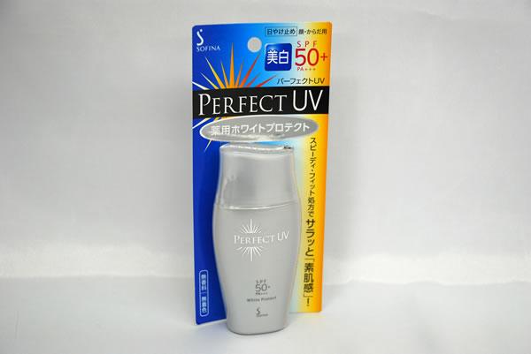 花王 ソフィーナパーフェクトUV薬用ホワイトプロテクト
