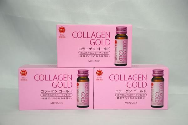 メナード化粧品 コラーゲン ゴールド