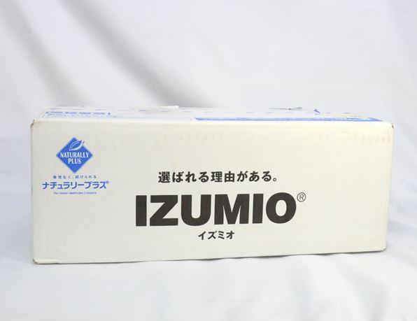 ナチュラリープラス IZUMIO イズミオ