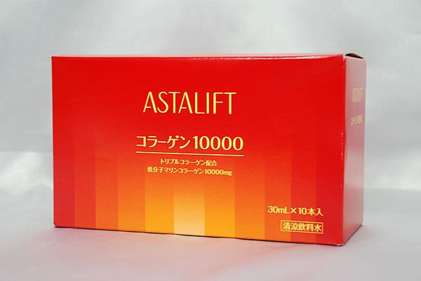 フジフイルム アスタリフトドリンク コラーゲン10000