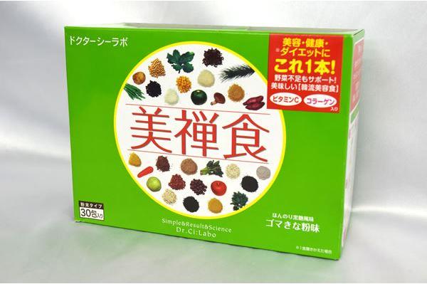ドクターシーラボ 美禅食 粉末タイプ ゴマきな粉味