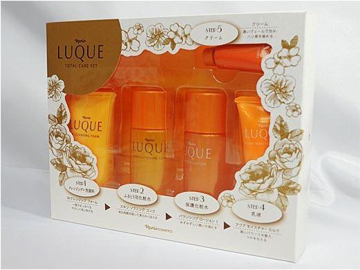 ナリス化粧品 ルクエ 2 トータルケアセット