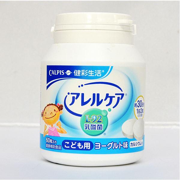 カルピス 健彩生活 アレルケア L-92乳酸菌 こども用 ヨーグルト味