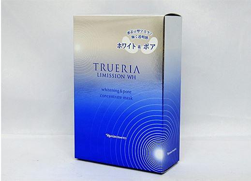 ナリス トゥルーリア リミッション WH ホワイトニング&ポア コンセントレートマスク 7セット