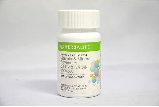 ハーバライフ フォーミュラ3 ビタミン&ミネラル アドバンス 90粒