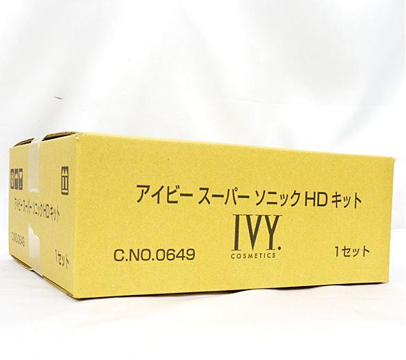 IVY/アイビー化粧品 スーパー ソニック HD キット 超音波美容器