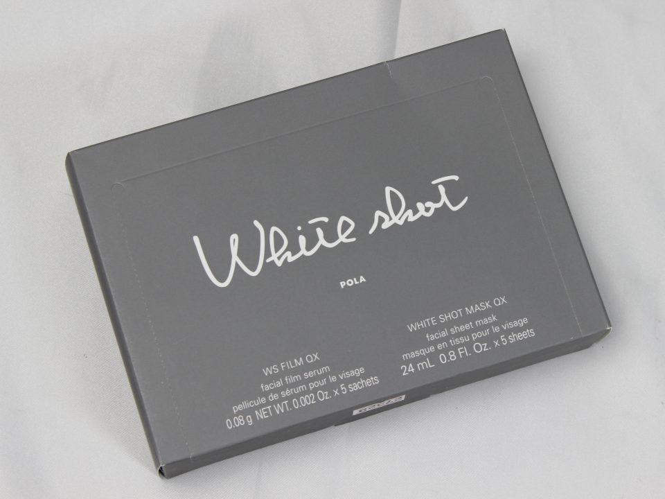 ポーラ ホワイトショット QX シートマスク24ml×5包 フィルム状美容液 1セット(4枚)×5包