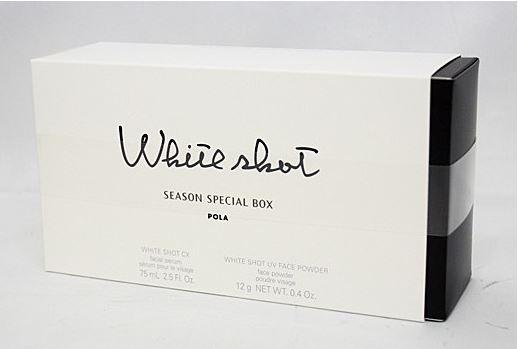 ポーラ / POLA ホワイトショット CX シーズンスペシャルボックス