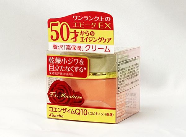 カネボウ エビータ EX クリーム A 35g