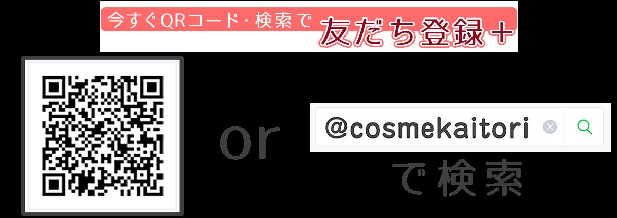 line-registration
