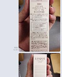 line-step1