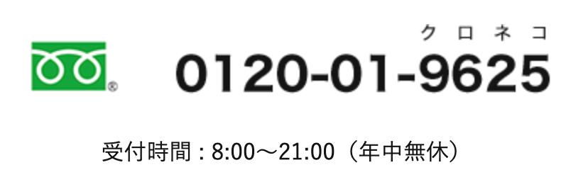 0120019625